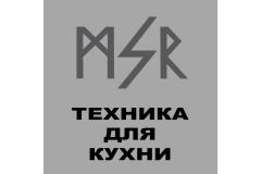 Новое поступление MSR